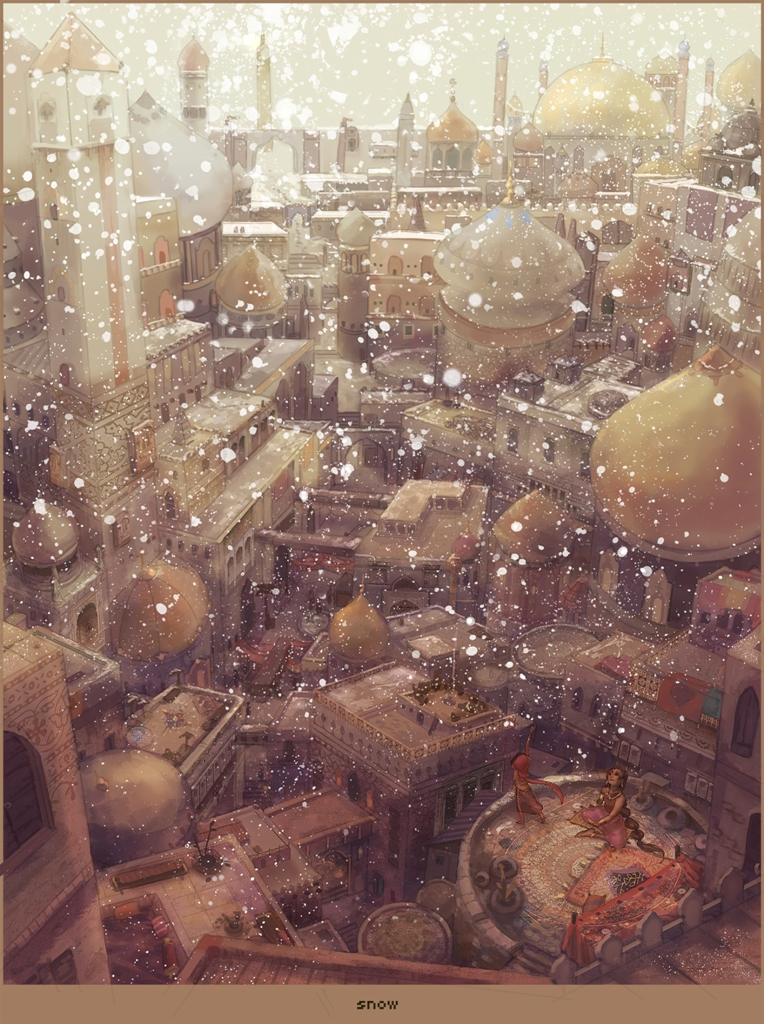 """Snow"" by Sarah Webb"